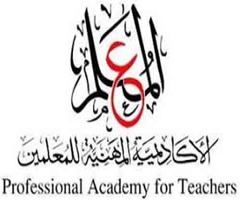 """الاكاديمية المهنية للمعلمين والازهر الشريف: بدء برنامج """"مهارات القيادة للسادة شيوخ المعاهد"""" 11-m"""