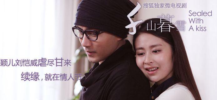 Сериалы тайваньские-2 ;) - Страница 20 Capture1