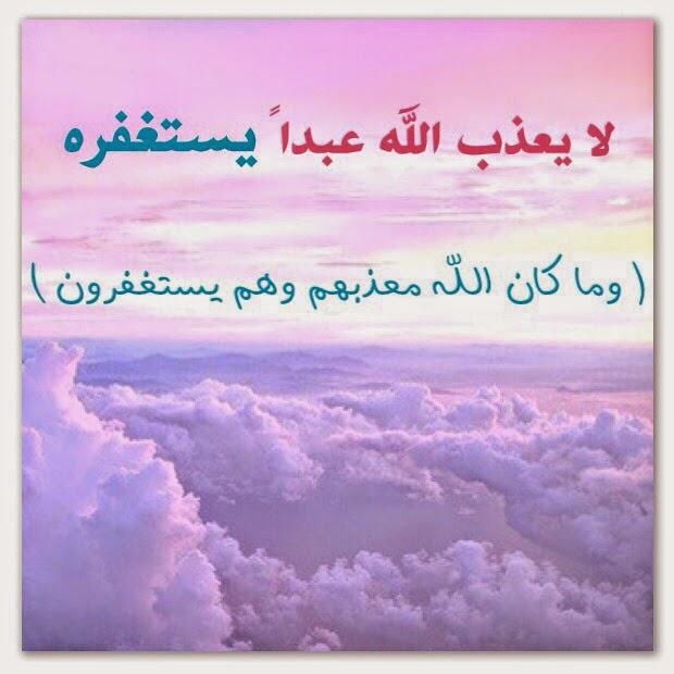 تحميل 100 صور إسلامية ادعية واحاديث وكلمات رائعة  8bdd153fba7fdbd9aa771b29808aebcb