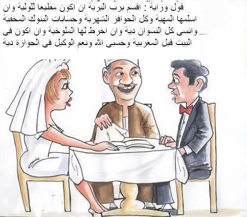 اضحك للدنيا ................ Egyptian_jokes_03