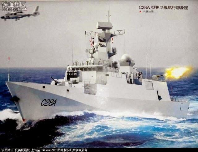 البحرية المصرية....السيناريو الشرقي!!! C28A_jpg