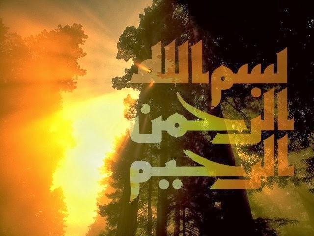 تحميل 220 صورة إسلامية لصفحات الفيس بوك وانستقرام وجوجل بلس بملف واحد Calli80