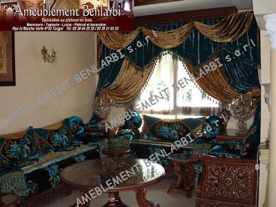 الأثاث المغربي التقليدي والمعاصر 5
