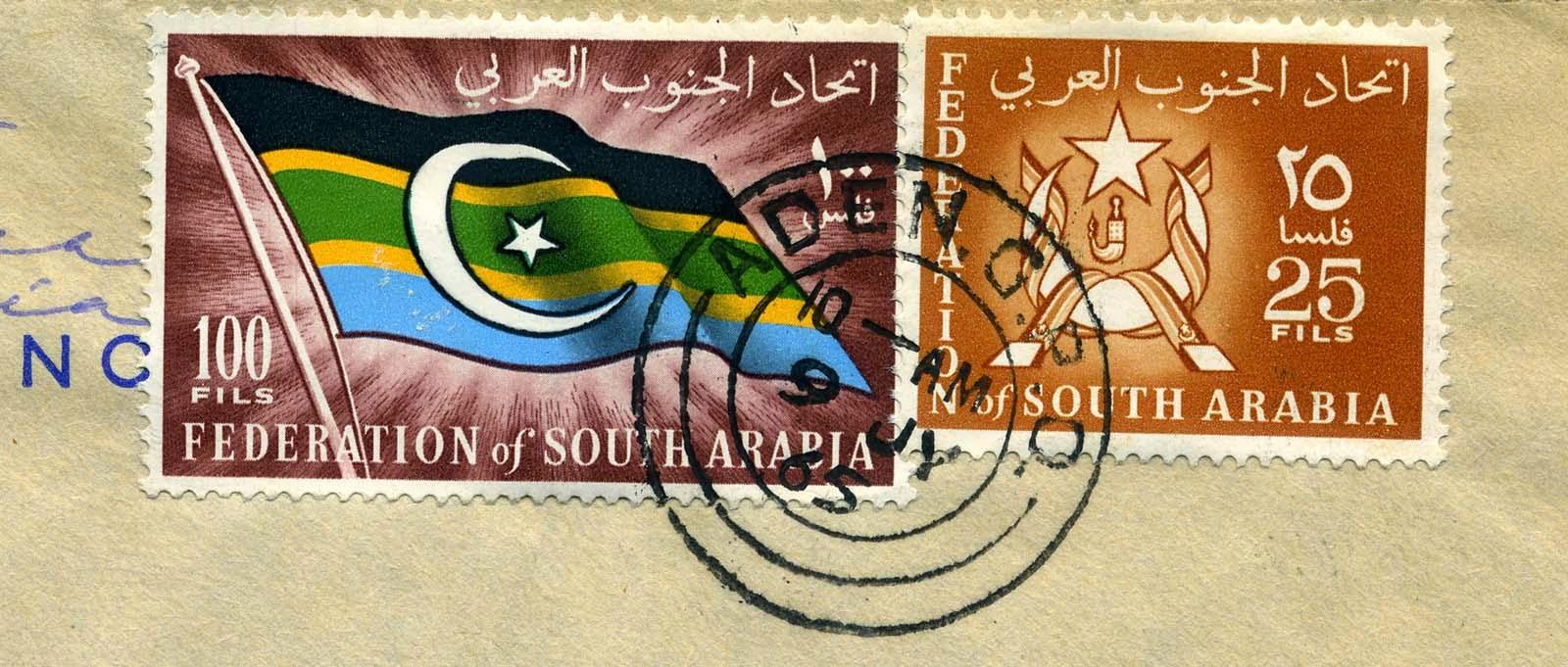 ثورة اليمن 1962 Stamp_South_Arabia_usage