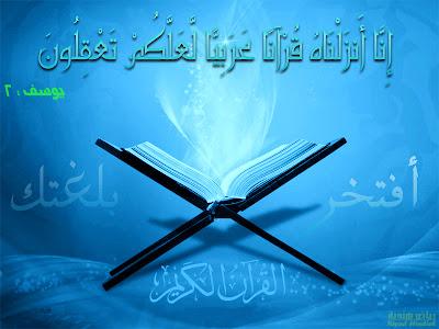 مجموعة تصاميم اسلامية من مختاراتى Deen%2001102011%20Apic