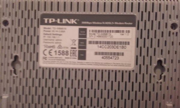 حماية الراوتر Router والواي فاي بالطريقة الصحيحة  2
