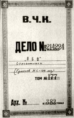 Николай Степанович Гумилев. ((Стихотворения ]][][ Gumil_delo