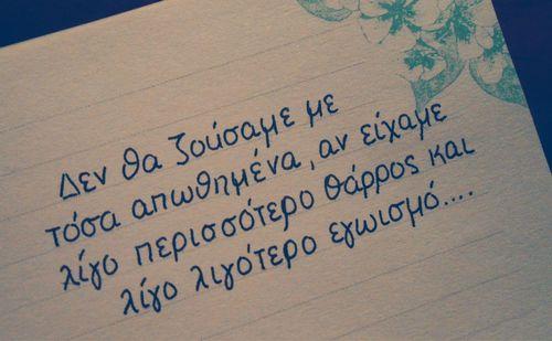 Πες μας τα όλα με μια φωτό... - Σελίδα 2 Tumblr_mnosku2avE1spvy9eo1_500
