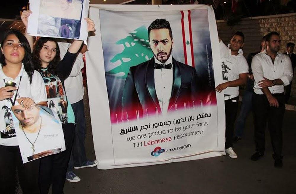 جميلات لبنان يحاصرن تامر حسني 4