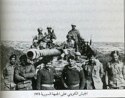 كرمال عيون اخوتنا السوريين ......صور لحرب تشرين 1973 21148310820080522