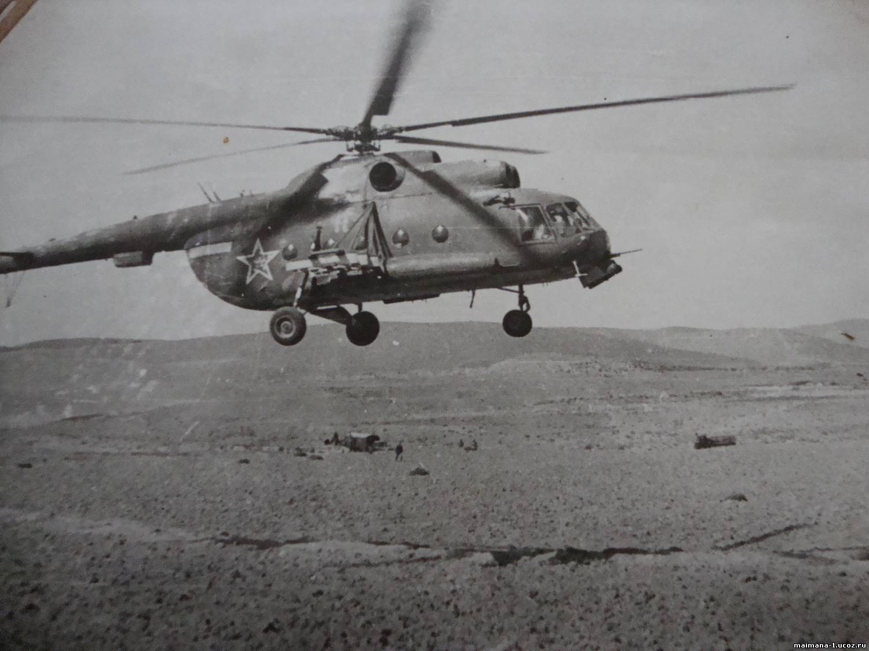 avions et hélicoptères soviétique AFGANISTAN%2B1983%2BMI-8%2B11