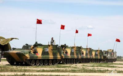 R. P. China 10