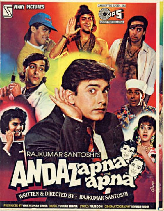 مكتبة افلام سلمان خان تحميل افلام سلمان خان ميديا فاير مترجمة Myon3.com