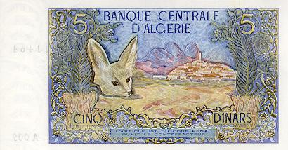 عملة الجزائر من الاستعمار الى يومنا هدا 319070199