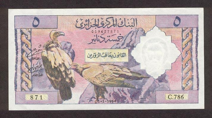 عملة الجزائر من الاستعمار الى يومنا هدا 339503976