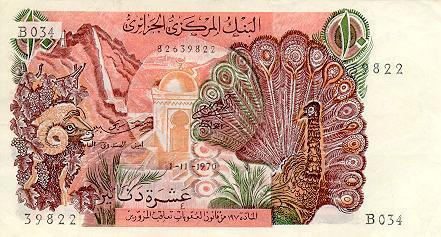عملة الجزائر من الاستعمار الى يومنا هدا 457847535