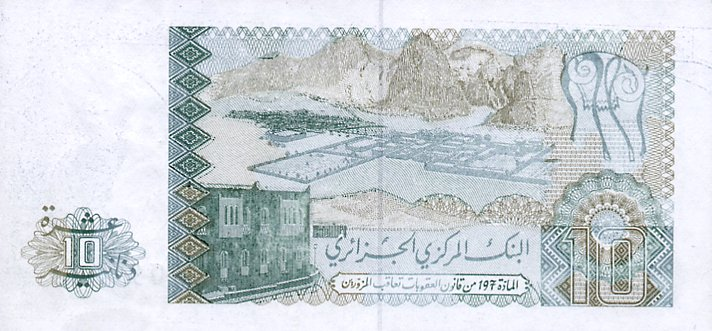 عملة الجزائر من الاستعمار الى يومنا هدا 521173615