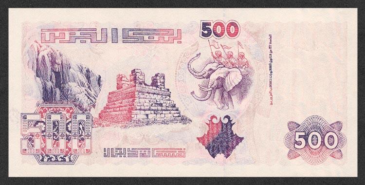 عملة الجزائر من الاستعمار الى يومنا هدا 560921516