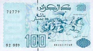 عملة الجزائر من الاستعمار الى يومنا هدا 587905601