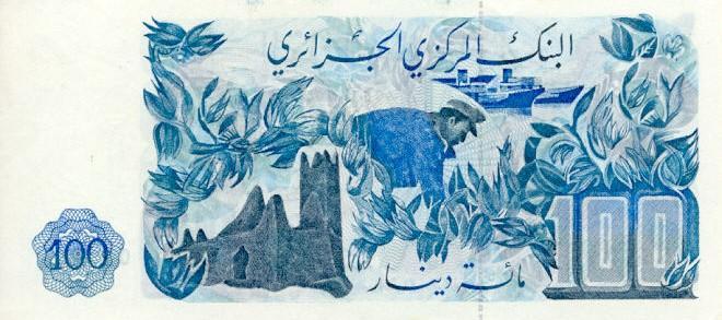 عملة الجزائر من الاستعمار الى يومنا هدا 648224184