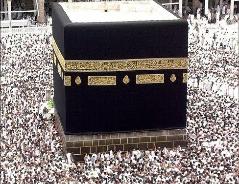 La Kaaba Kaaba%2Bidole%2Bde%2BLa%2BMecque