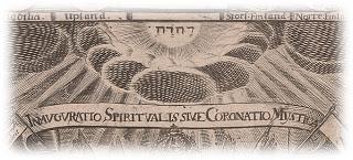 Известность имени Бога - Страница 2 1650b