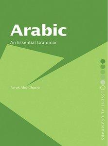 كتاب  شرح بالعربي و الانجليزي لقواعد اللغة العربية - Arabic: An Essential Grammar Arabic%20An%20Essential%20Grammar