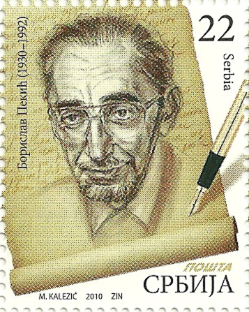 Borislav Pekić Stamp_crop-Serbia%2527s_Literature%2527s_Great_Men