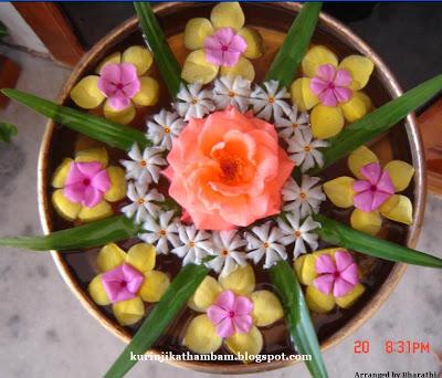 மனதை கொள்ளை கொள்ளும் பூக்களின் அலங்காரங்கள்  Kolam2