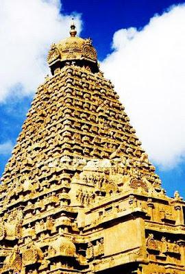 பிரகதீஸ்வரம்-விஸ்வரூபம்-பாலகுமாரன் Bxp261628