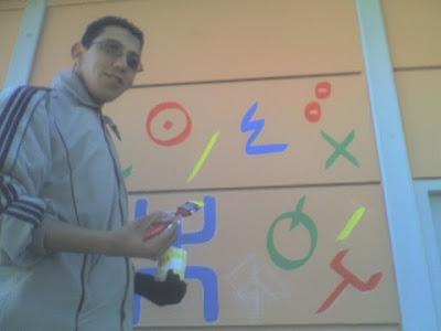 جداريات من م/م أحمد المنصور   نيابة كلميم ABCD0003