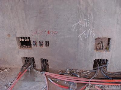 مراحل تشطيب البيت الجاهز DSC00982