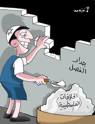 صورة كاريكاتير 2_255995_1_209