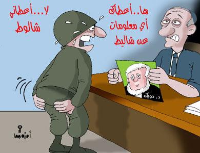 صورة كاريكاتير 1_637569_1_28