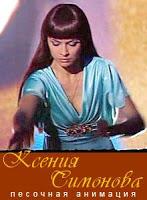Ukraine's Got Talent - Kseniya Simonova's sand animation Kseniya_Simonova1