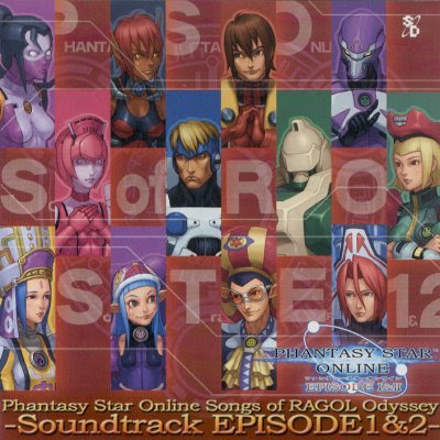 PSO on Itunes? What? Phantasy_star_online_songs_of_ragol_odyssey_front