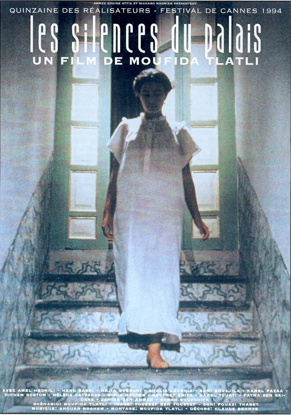 صمت القصور (1994) Les Silences du Palais  Affiche_silences_du_palais