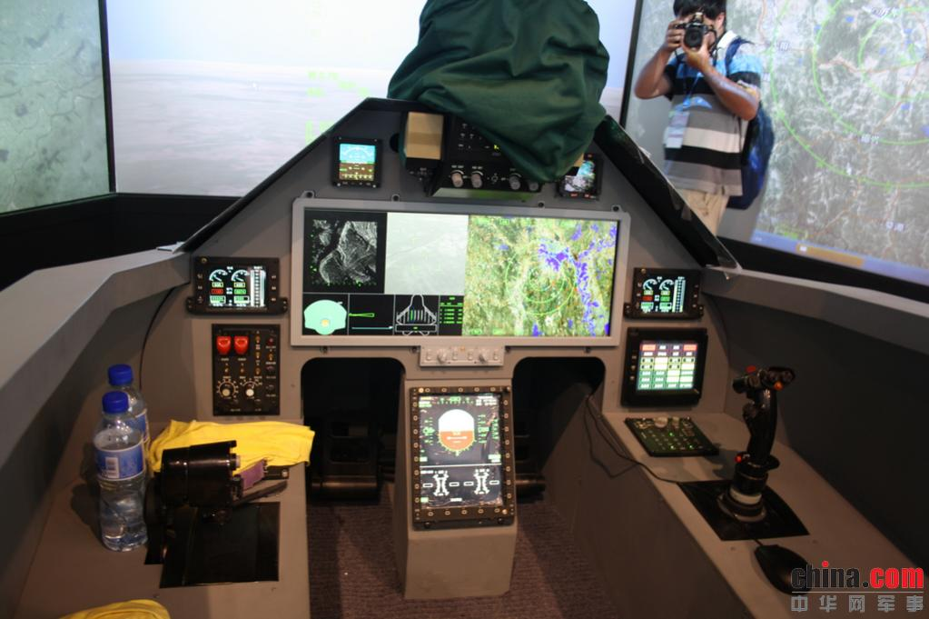 Más detalles del Chengdu J-20 112ogn