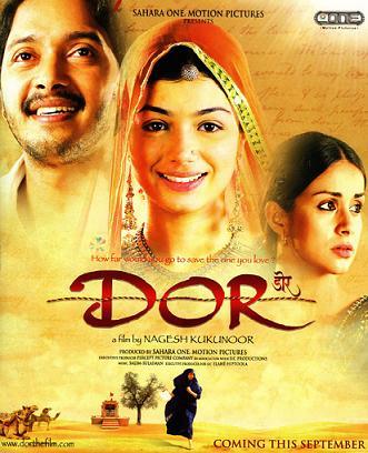 Dor / String (2006) Dor
