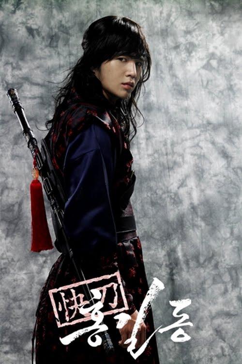 Чан Гын Сок / Jang Geun Seok / 장근석 1199295661006