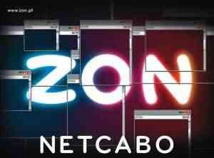 Zon já fornece 50 Mbps a 100 mil clientes Master-zon-netcabo