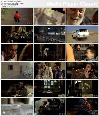 فيلم ابراهيم الابيض:: بجودة:: DVDSer:نسخة اصلية على 2 سيرافيرت Z2zvqtxrqoxoop7lzeln