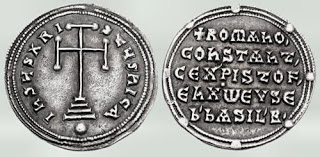 Monedas Curiosas para Cultura General Constantino7