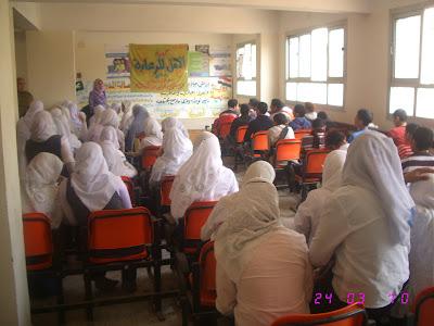 ندوة بالمدرسة قامت بها جمعية الامل للرعاية24/3/2010م IMG_2850