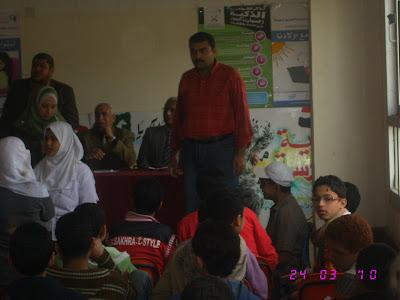ندوة بالمدرسة قامت بها جمعية الامل للرعاية24/3/2010م IMG_2939
