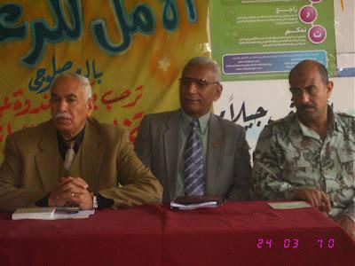 ندوة بالمدرسة قامت بها جمعية الامل للرعاية24/3/2010م IMG_2911