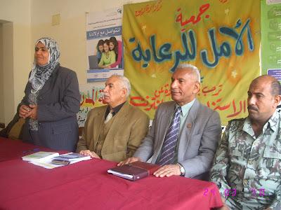 ندوة بالمدرسة قامت بها جمعية الامل للرعاية24/3/2010م IMG_2870