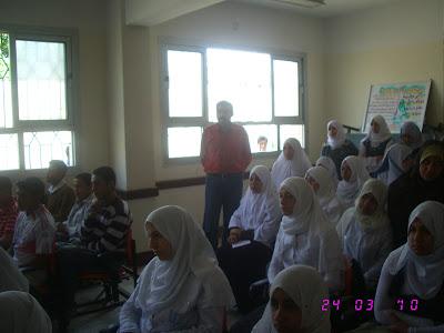 ندوة بالمدرسة قامت بها جمعية الامل للرعاية24/3/2010م IMG_2900