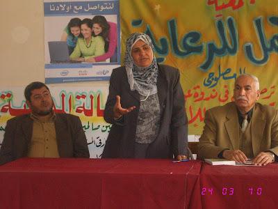 ندوة بالمدرسة قامت بها جمعية الامل للرعاية24/3/2010م IMG_2872