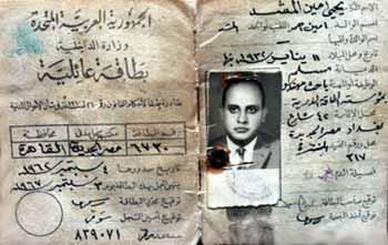 """مقارنة بين مصر واسرائيل """" المقارنة الاشمل """" - صفحة 15 YehiaElMashad_01"""